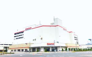 コストコ幕張倉庫店の外観