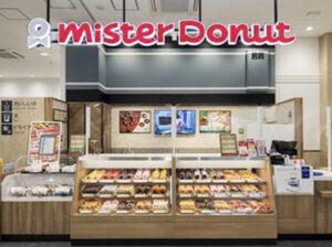 ミスタードーナツのお店の写真