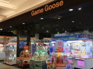 ゲームグースの店舗の様子