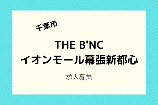 THE B'NC